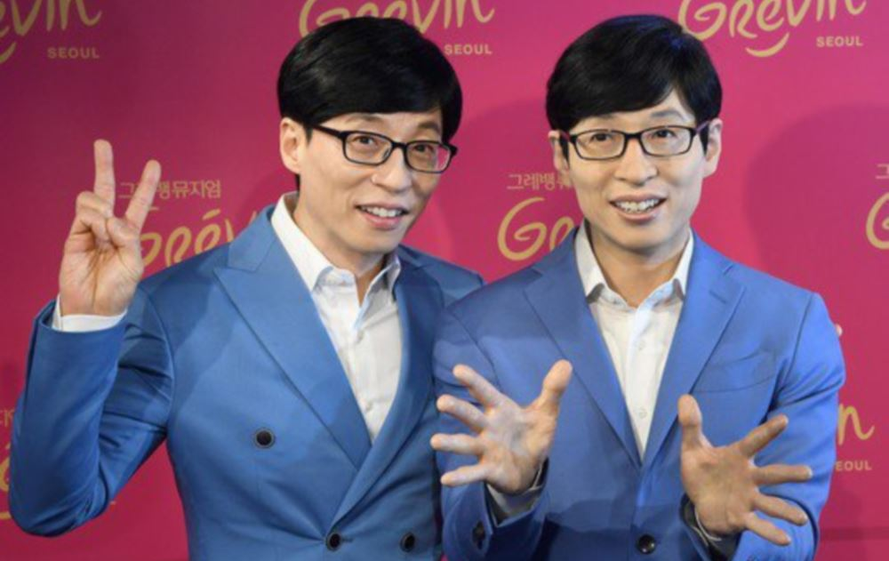 Yoo In Suk Gallery: Yoo Jae Suk Is The 1st Korean TV Personality To Get A Wax