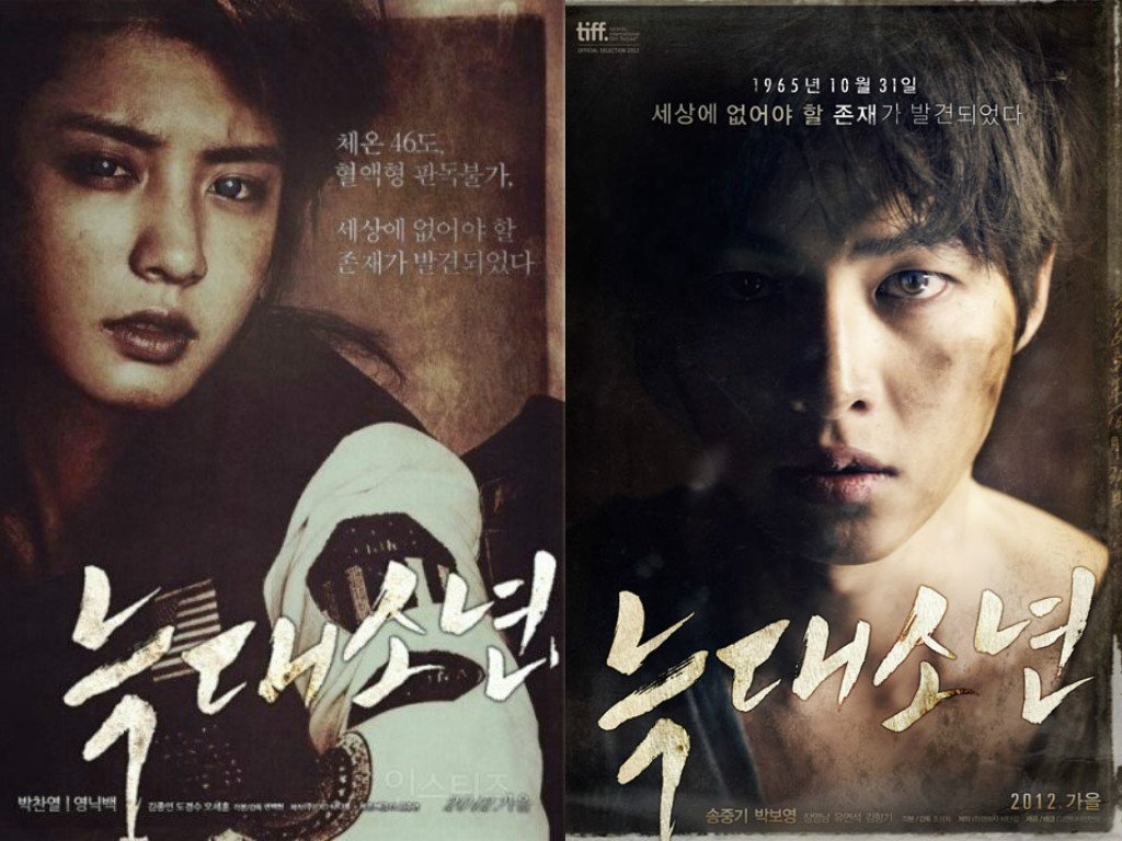 13 Posters Flawlessly Photoshopped To Look Like They Star EXO and BIGBANG