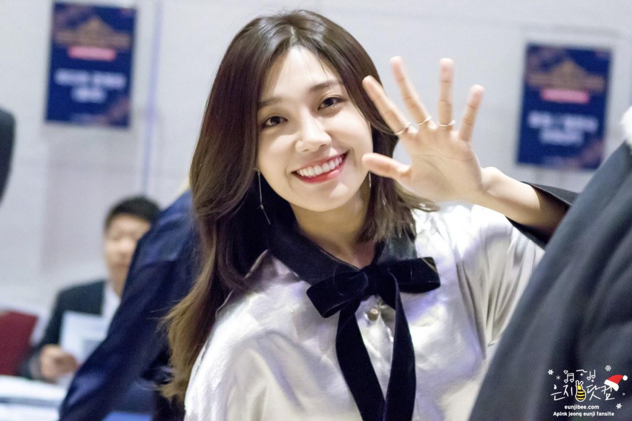 Eunji Apink 2017