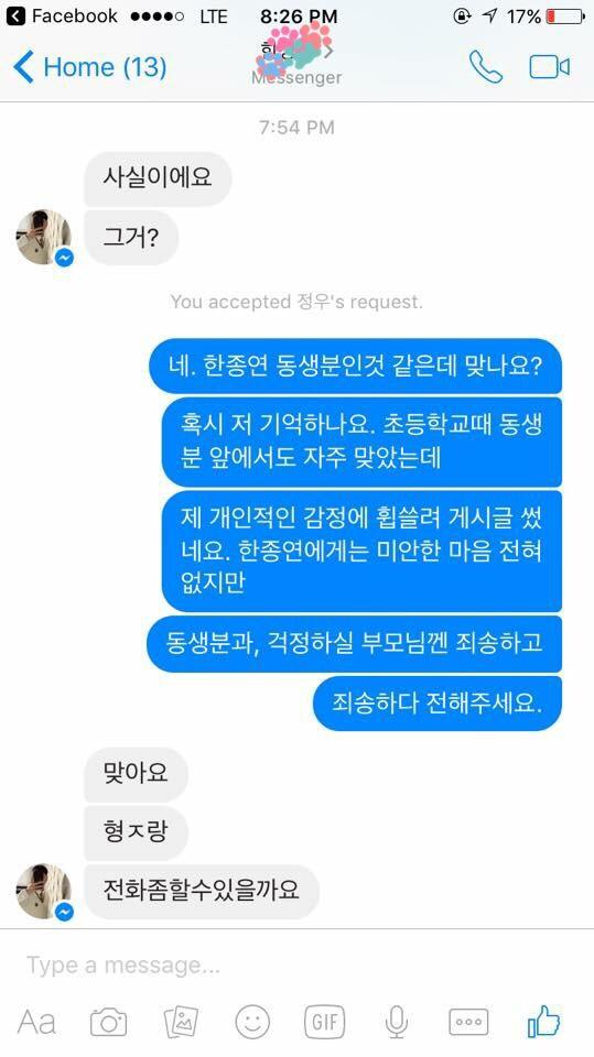Chat kakak Han Jong Yeon dan Kangto Lee