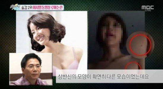 Koreian sex com accept