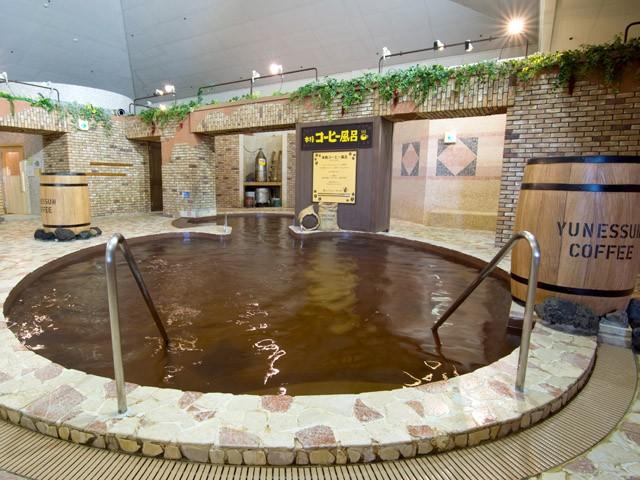 Coffee Bath Spa