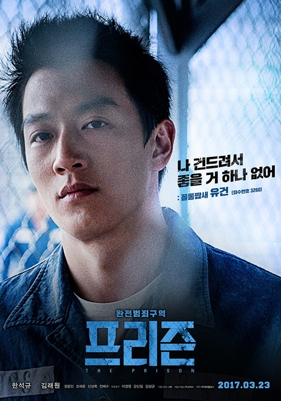 Kim Rae Won Became a Different Man After Dieting - Koreaboo
