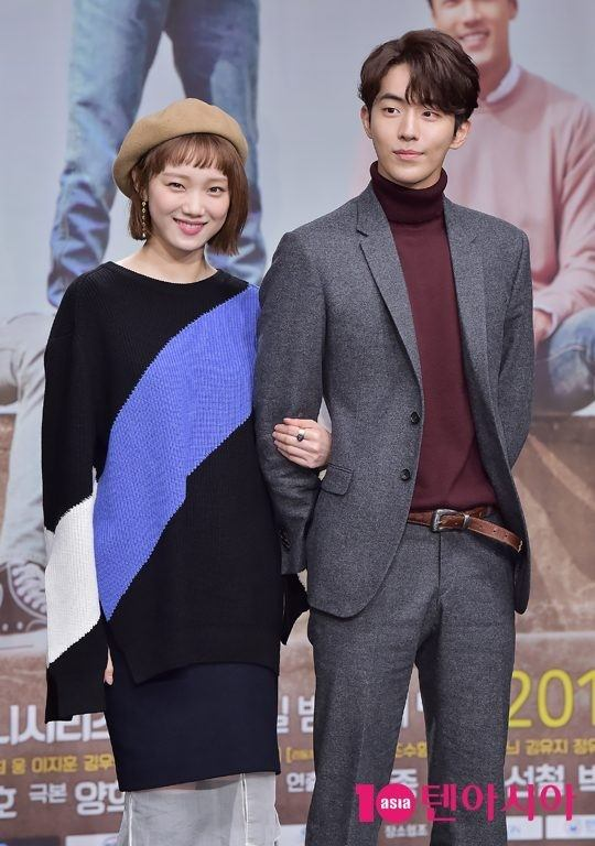 [★BREAKING] Lee Sung Kyung and Nam Joo Hyuk revealed to be dating