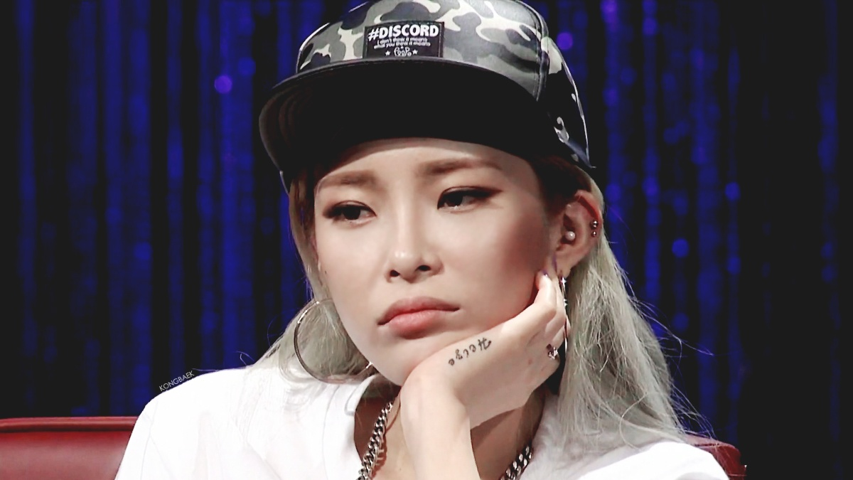 Heize Publicly Calls Out A Fake Friend For Spreading Lies