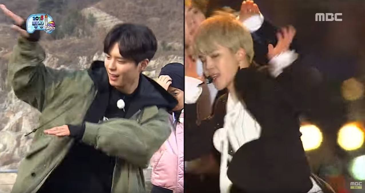 "Park Bo Gum and Infinite Challenge members dance to BTSs ""Fire"""