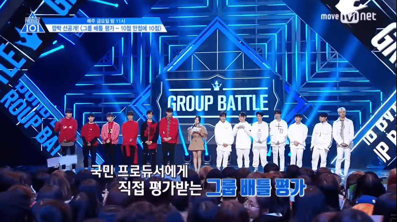 Produce 101 criticized again for discriminating between groups