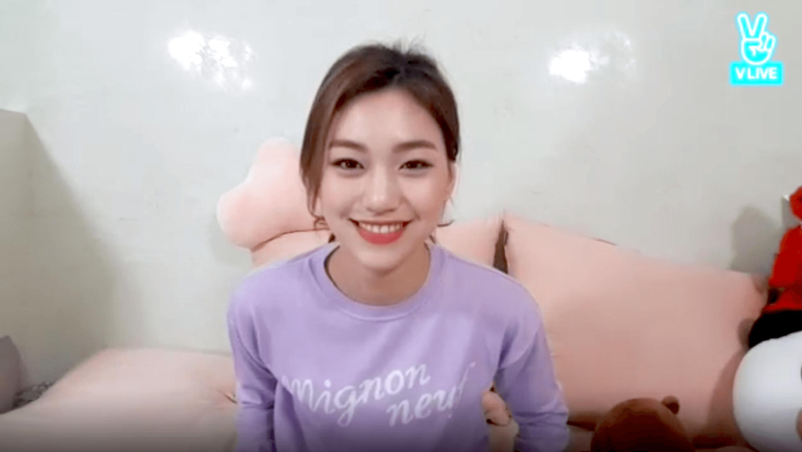 Doyeon Reveals Her Surprising Connection To DIAs Somyi