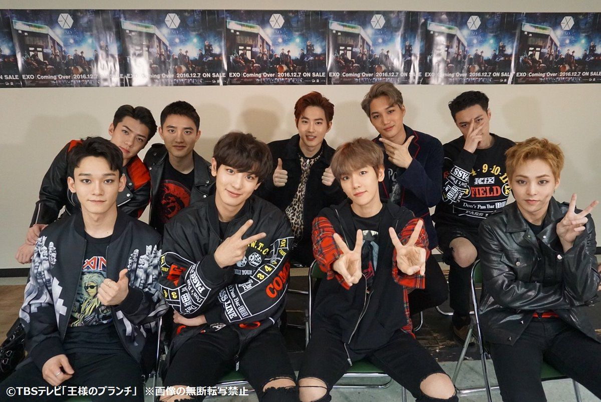 EXO Surpass 4 Million Global Users on Fan Café