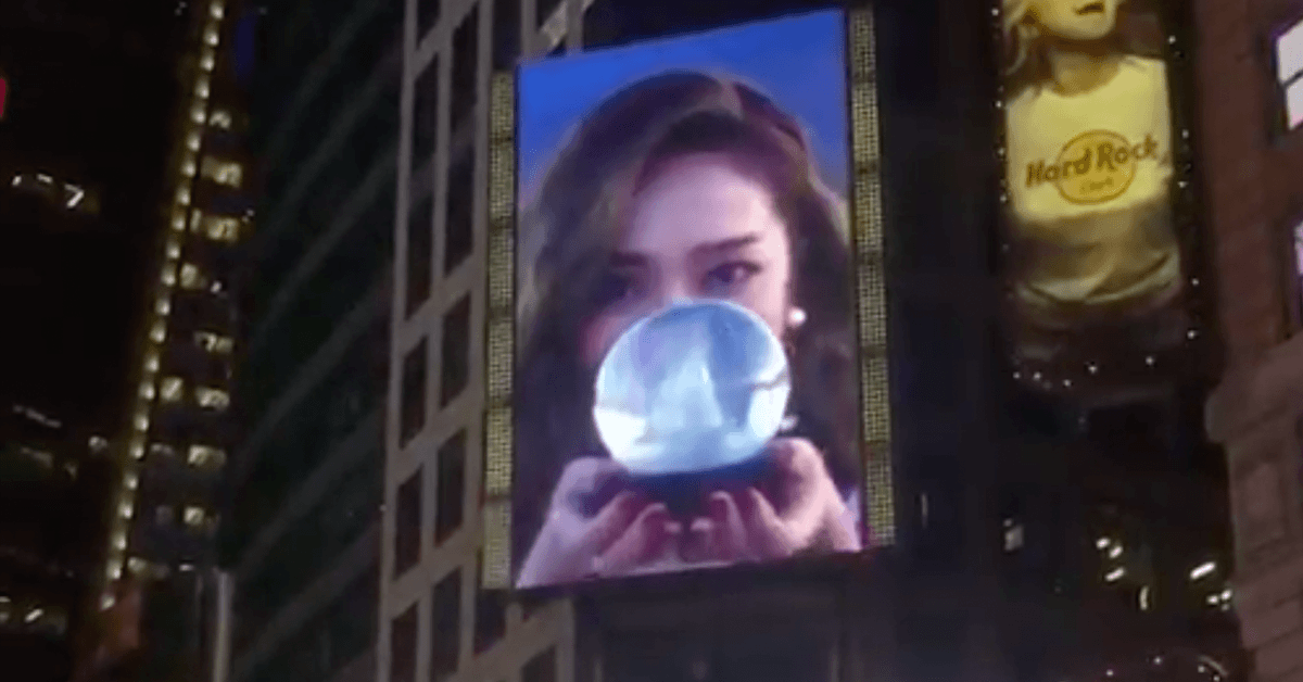 Jessicas Fans Bought Her This Incredible Birthday Gift In Times Square, New York