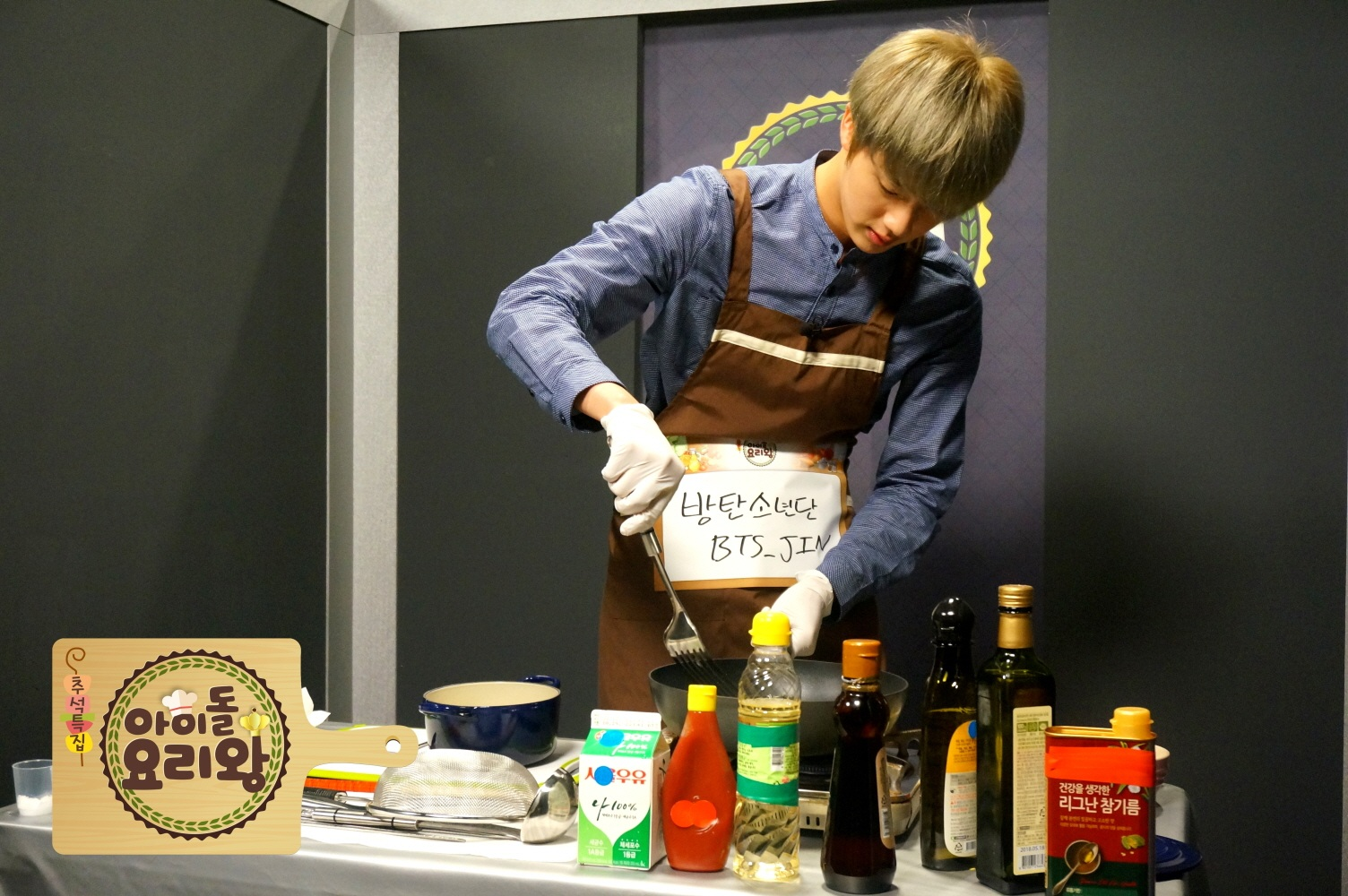 These Popular Idol Group Members Are Also Master Chefs