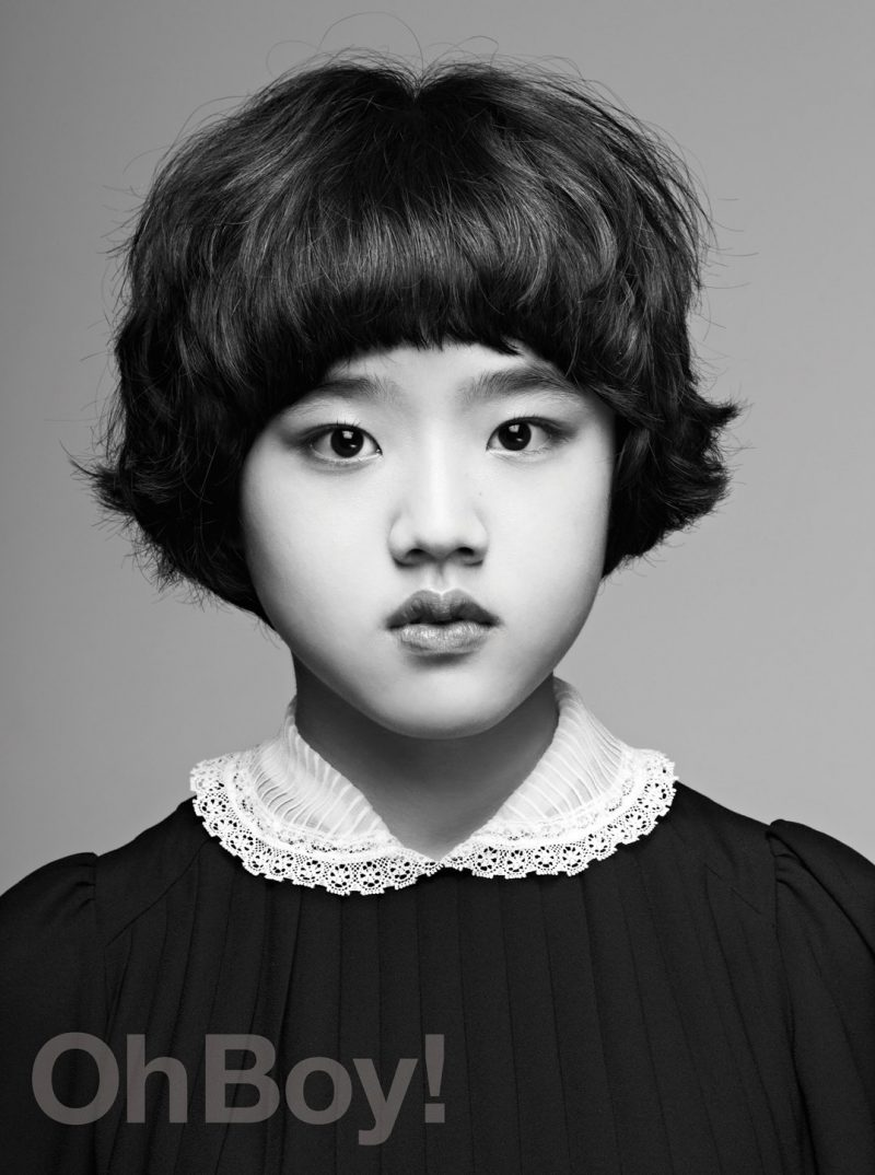 this actress looks like she could be exo s d o s younger sister