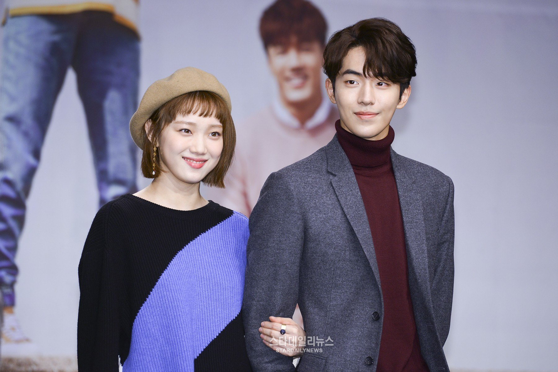 Lee Sung Kyung involved in dating rumours with Nam Too Hyuk