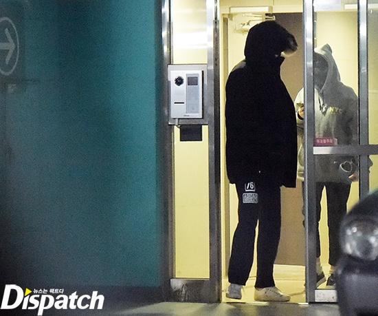 Dispatch korea dating