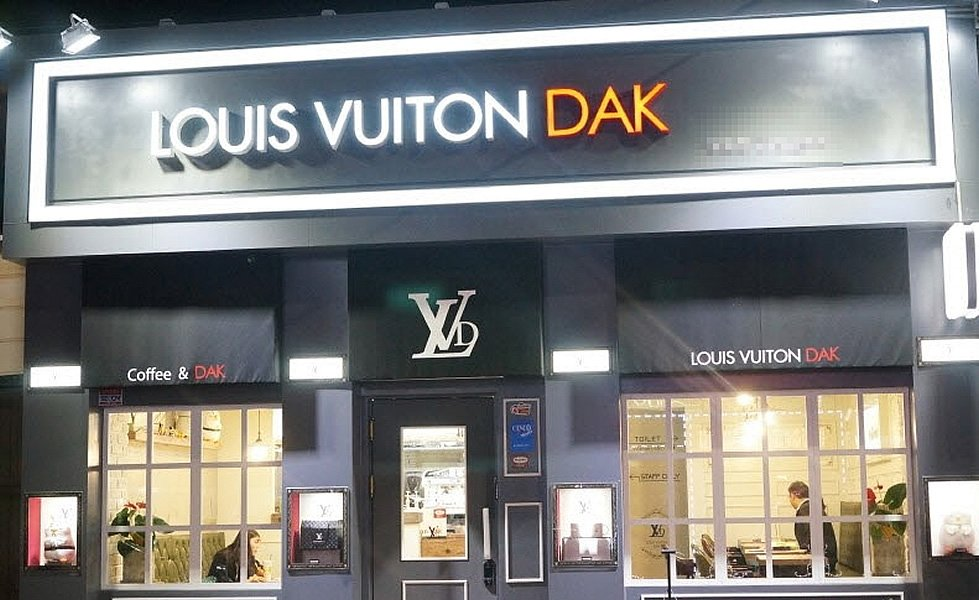 Louis Vuiton Dak