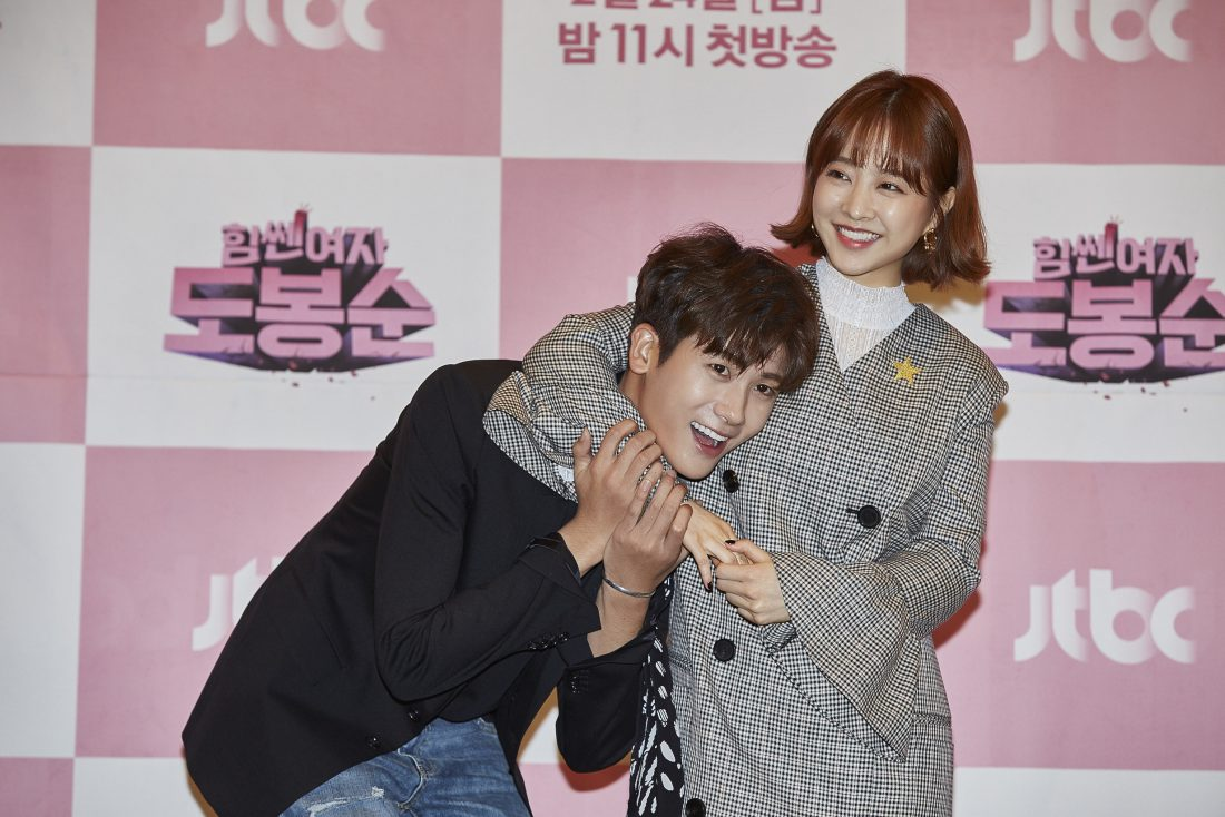 Park bo young and park hyung sik dating rumors. guarding your heart in dating nsa.