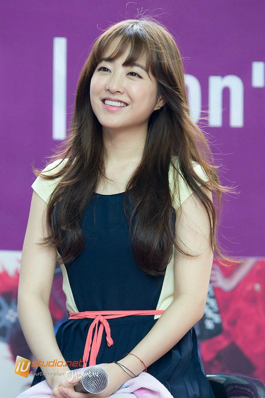 Drama Korea Park Bo Young
