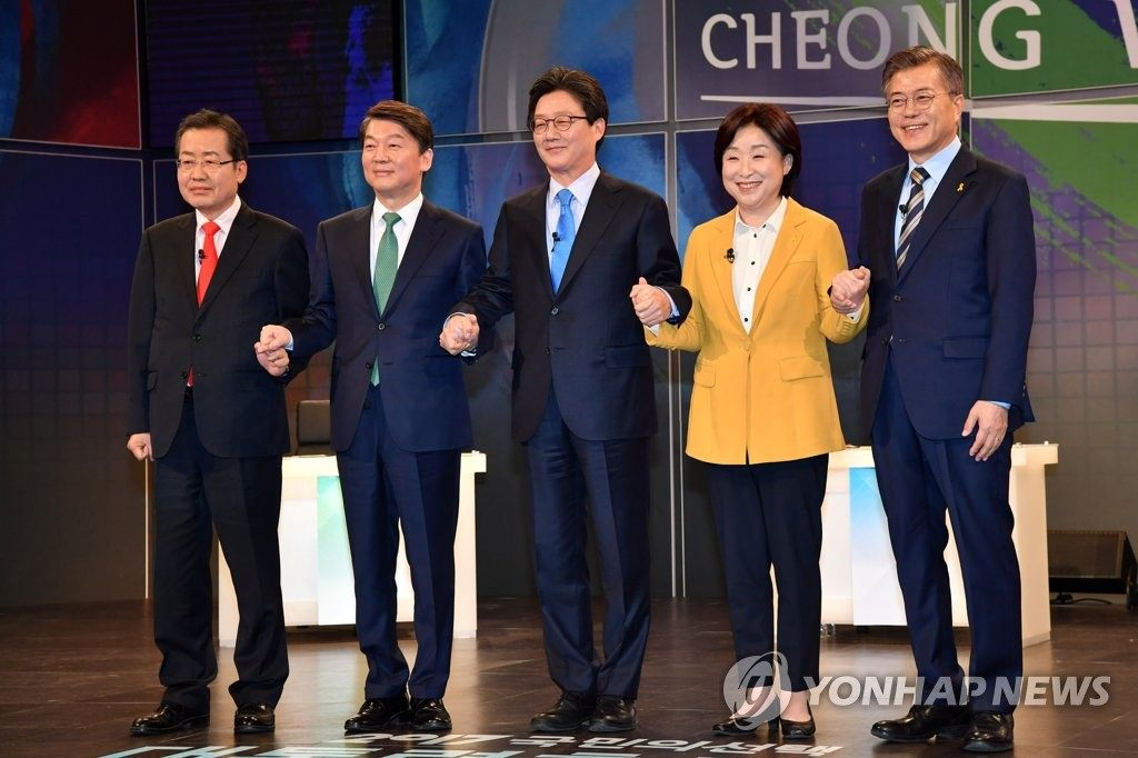 Korean Presidential Candidates Debate On Gay Rights For First Time Ever