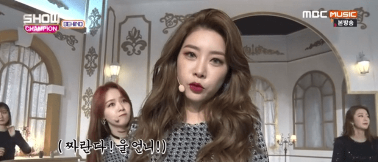 Girls Day Minah Pranks Sojin While Filming For MBC