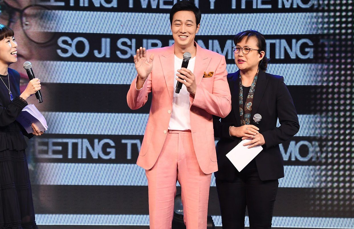 So Ji Sub Successfully Completes Fan Meeting In Hong Kong