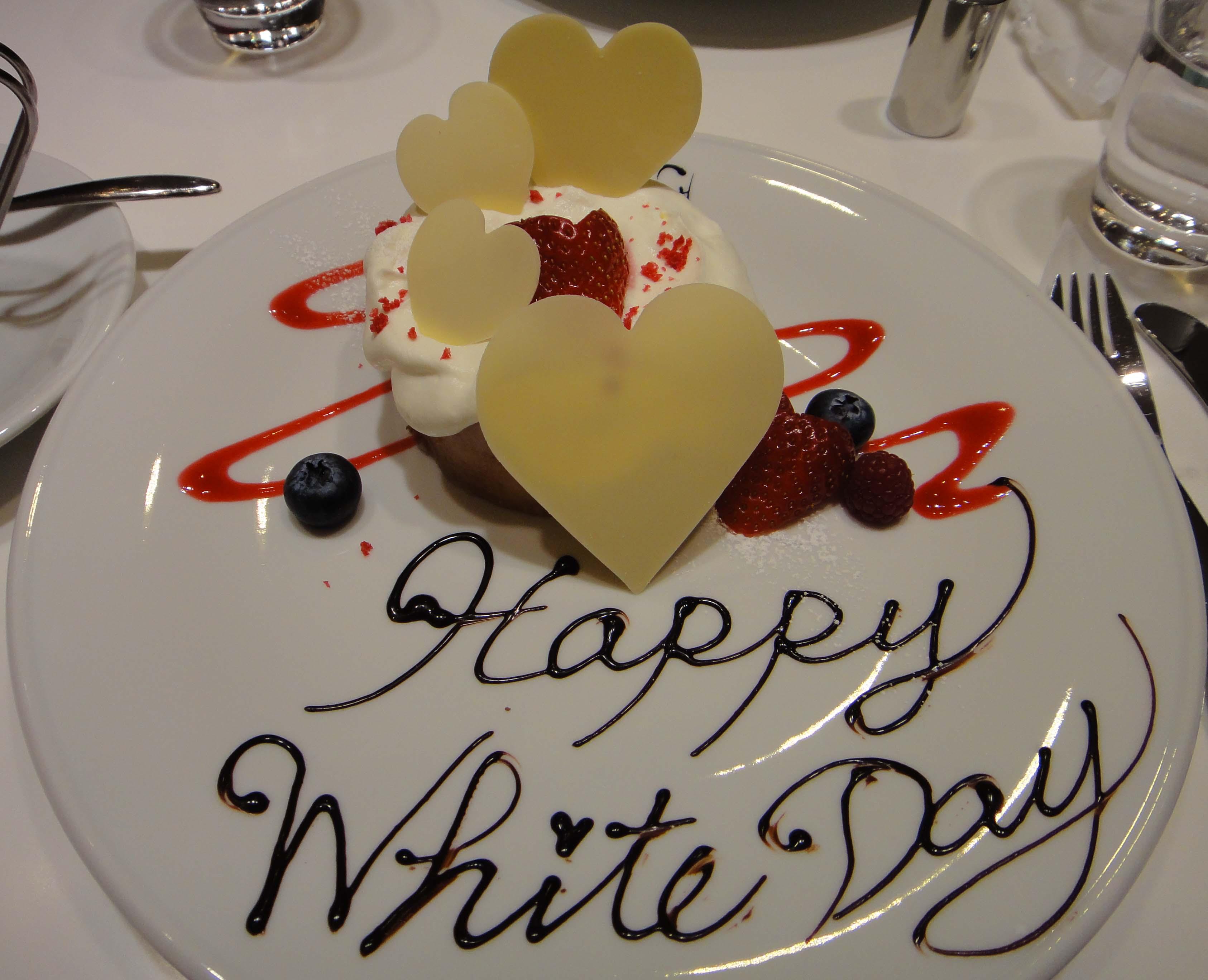 White Day Treat