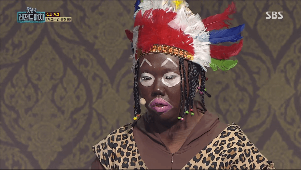 SBS Airs Offensive Comedy Sketch Featuring a Character in Blackface