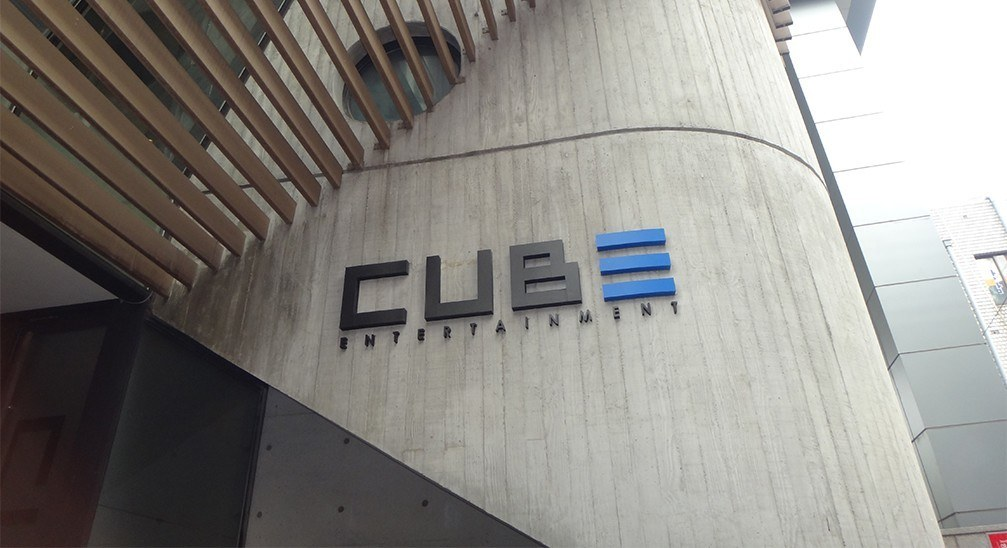 Cube Entertainment to Hold World-Wide Auditions