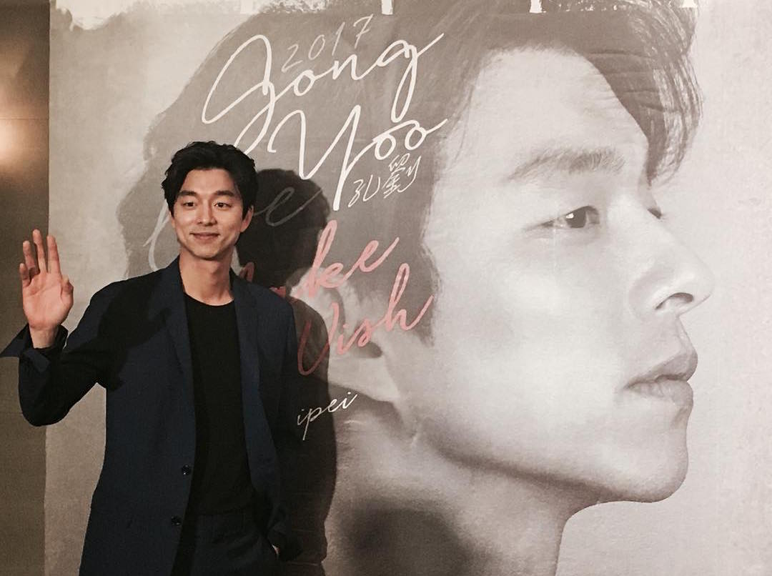 Gong Yoo Greeted With The Most Epic Cake Ever At His Hotel In Taipei