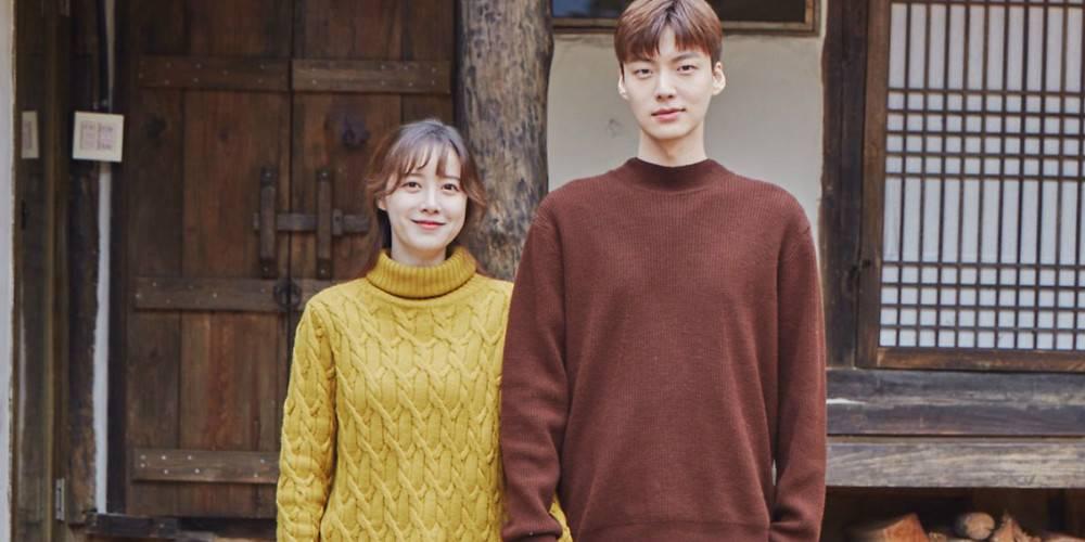 Lee Min Ho och Koo Hye sön dating 2011