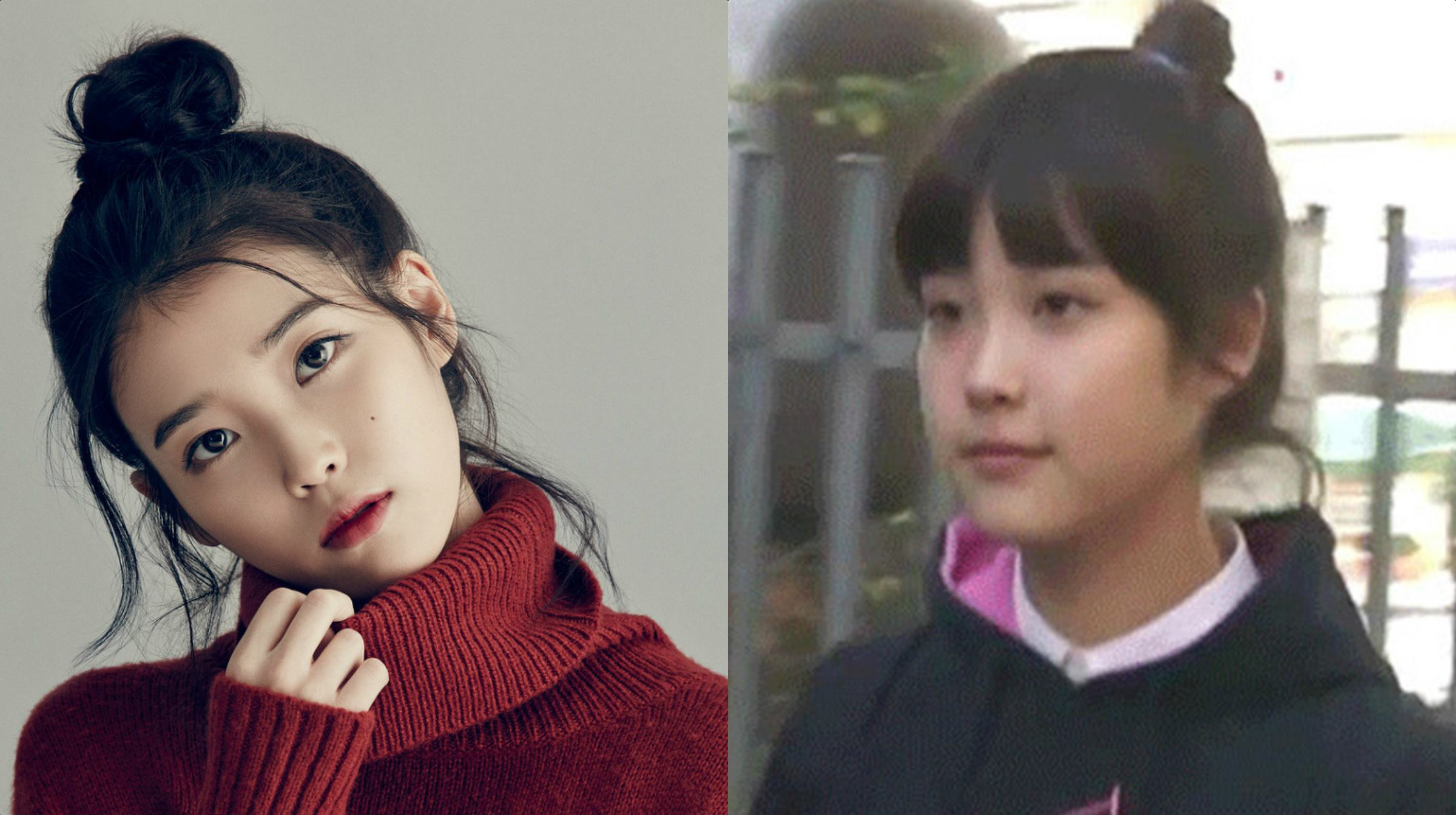 Fans Shocked By Video of IU in Middle School
