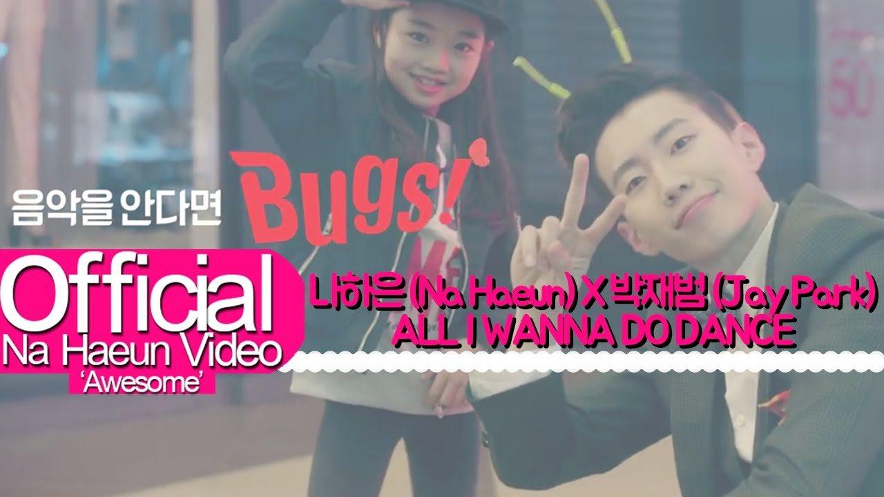 Dance Video Jay Park and Na Haeun is so cute