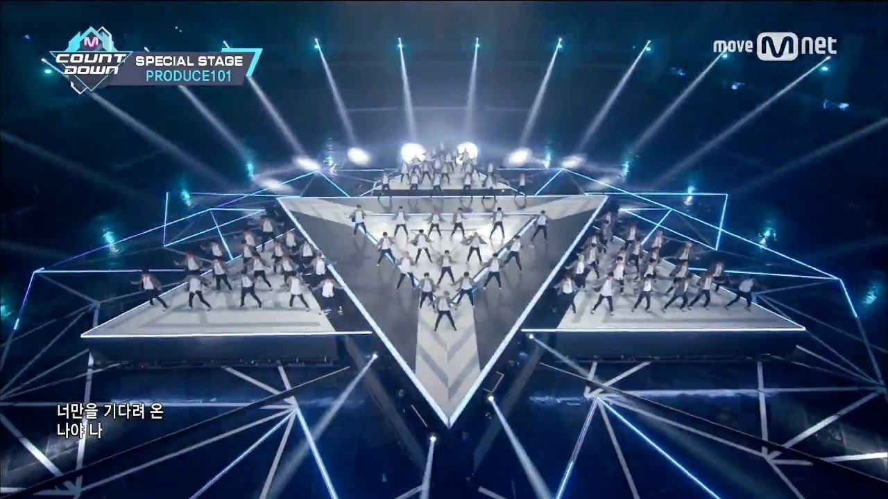 Produce 101 Season 2 Contestants To Participate In Concert Tour