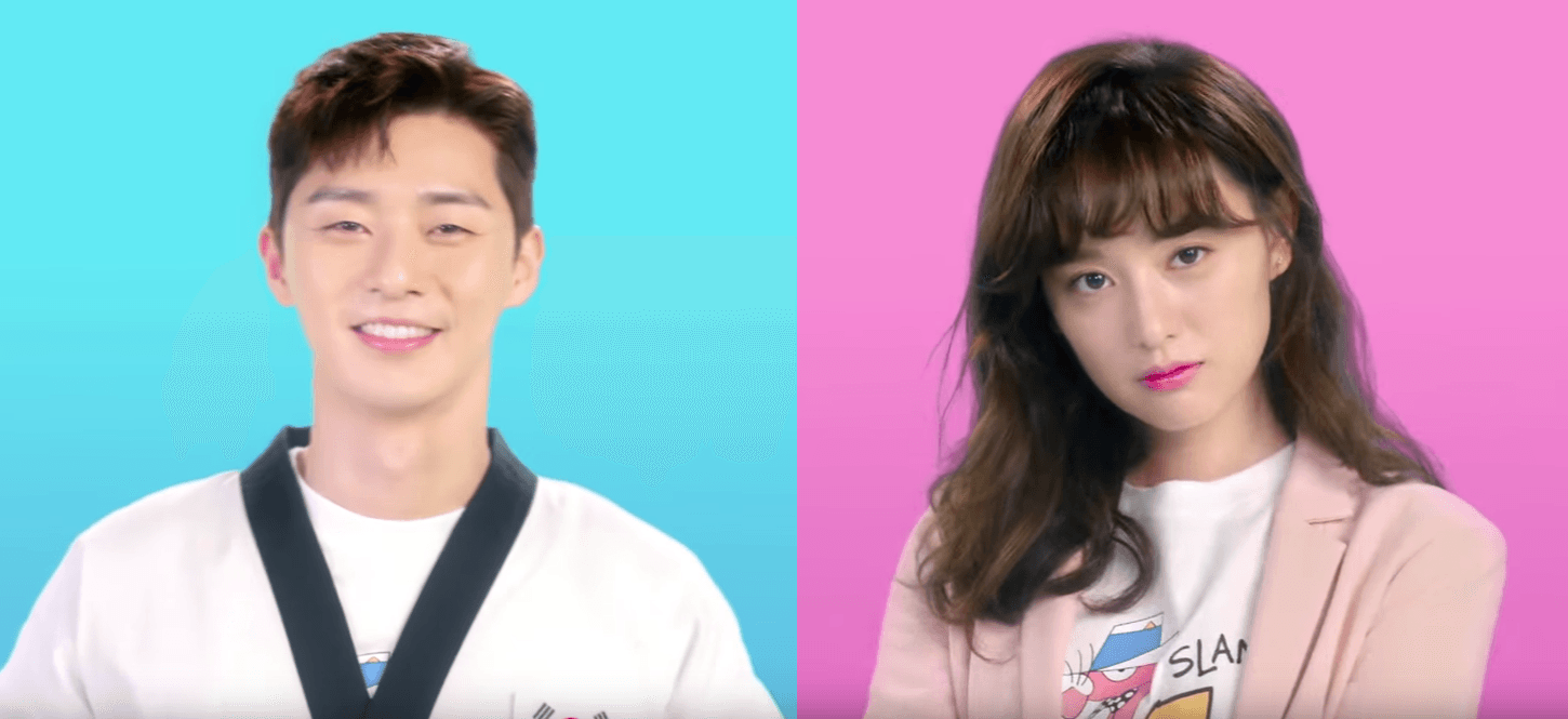 Park Seo Joon and Kim Ji Won To Star In New Romantic-Comedy