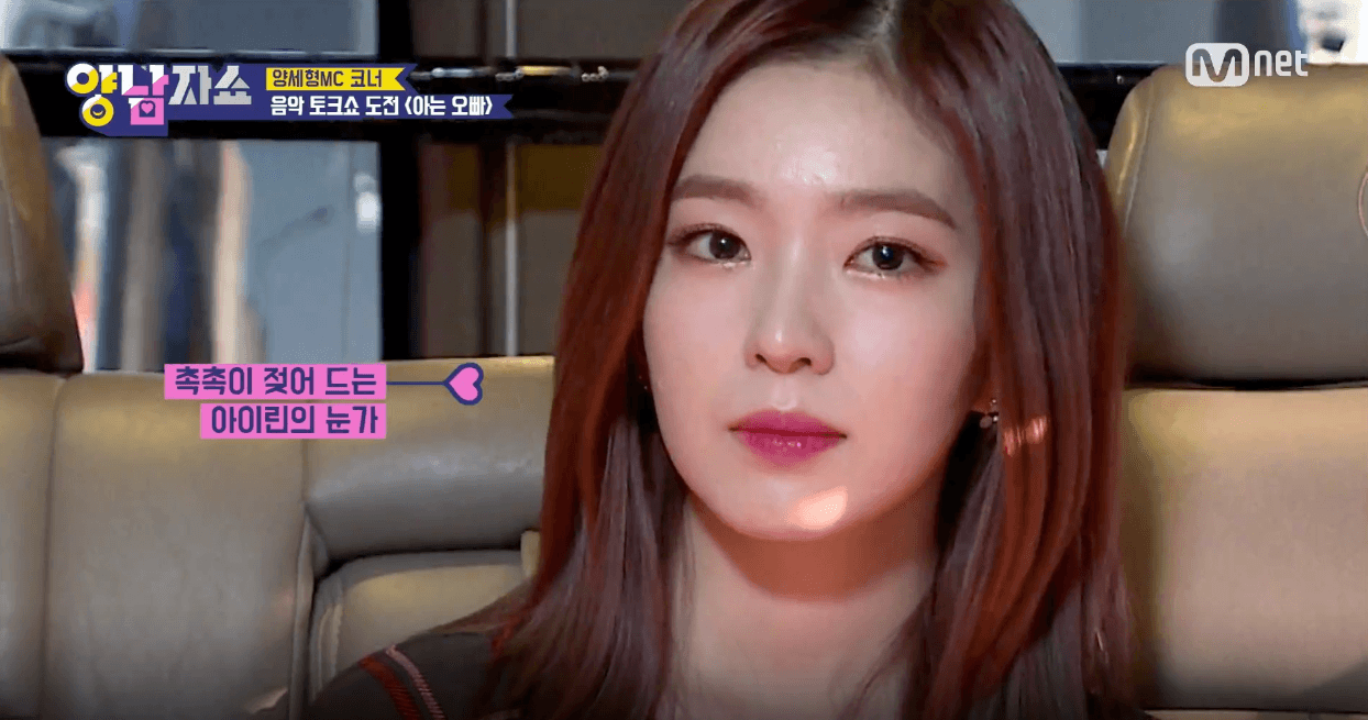 Irene Tears Up Talking About The Hardships Of Being An Idol Leader