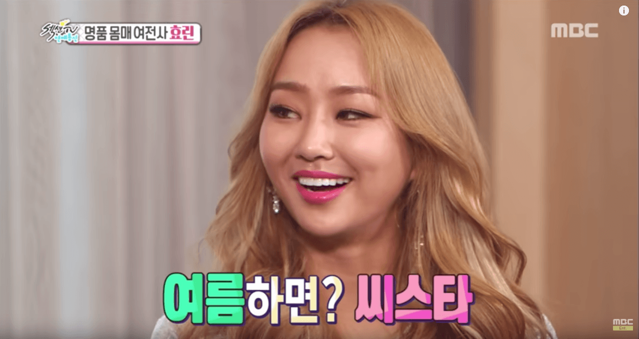 Hyolyn Hints At A Possible SISTAR Summer Comeback