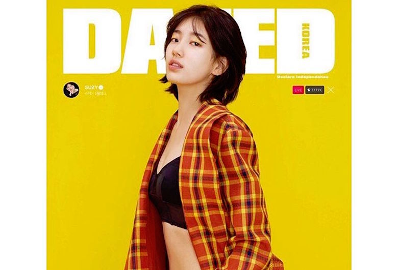 Suzy is the cover model for DAZED Korea in their May issue