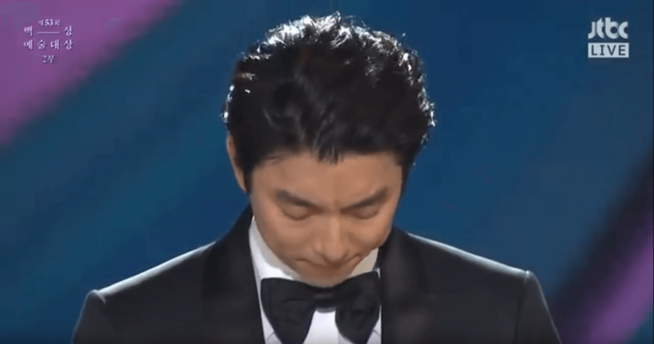 Gong Yoo Couldn't Hold Back His Tears During His Baeksang Award Speech