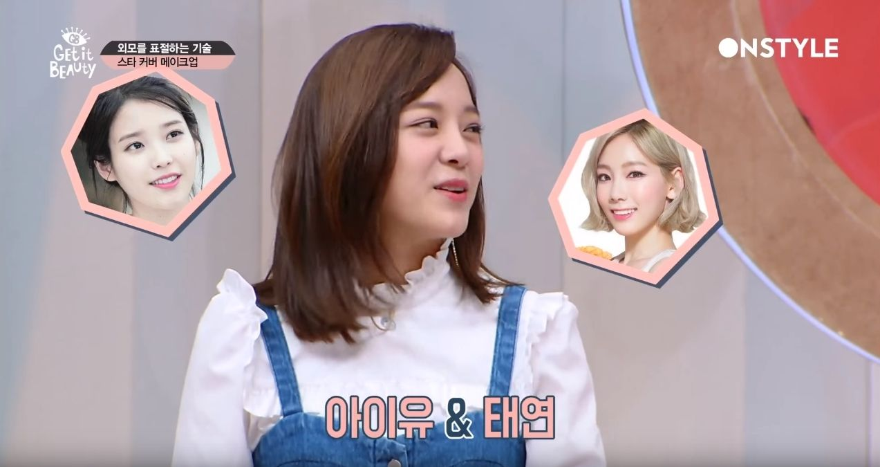 Gugudans Sejeong Says IU and Taeyeon Are Her Role Models