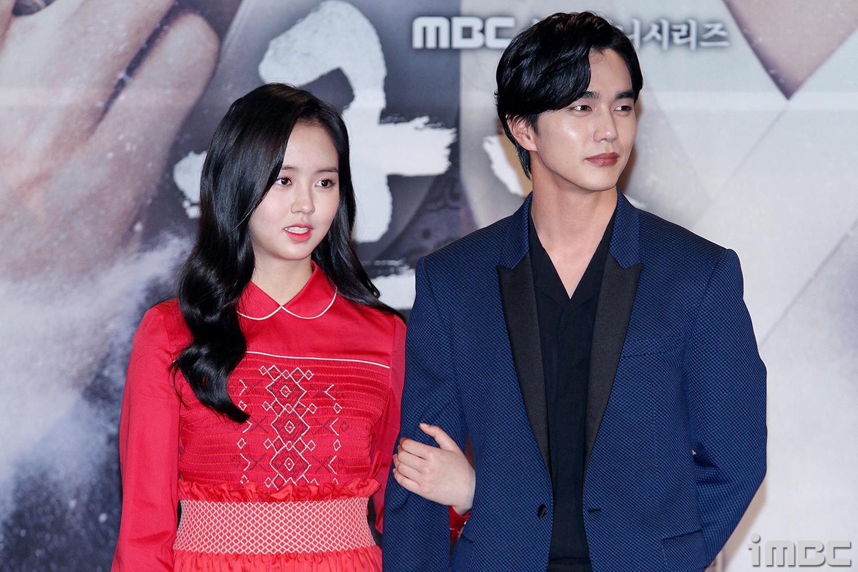 yoo seung ho and iu dating