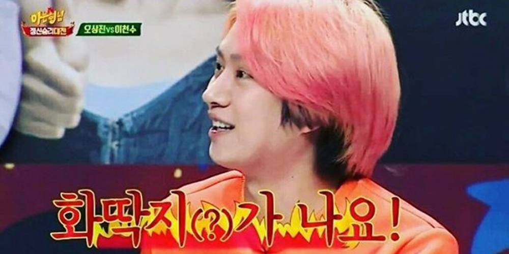Heechul Denies Introducing Choa To Gaming CEO Through Lengthy Post