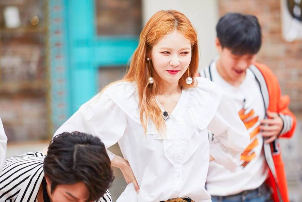 HyunA Shyly Reveals What She Secretly Collects
