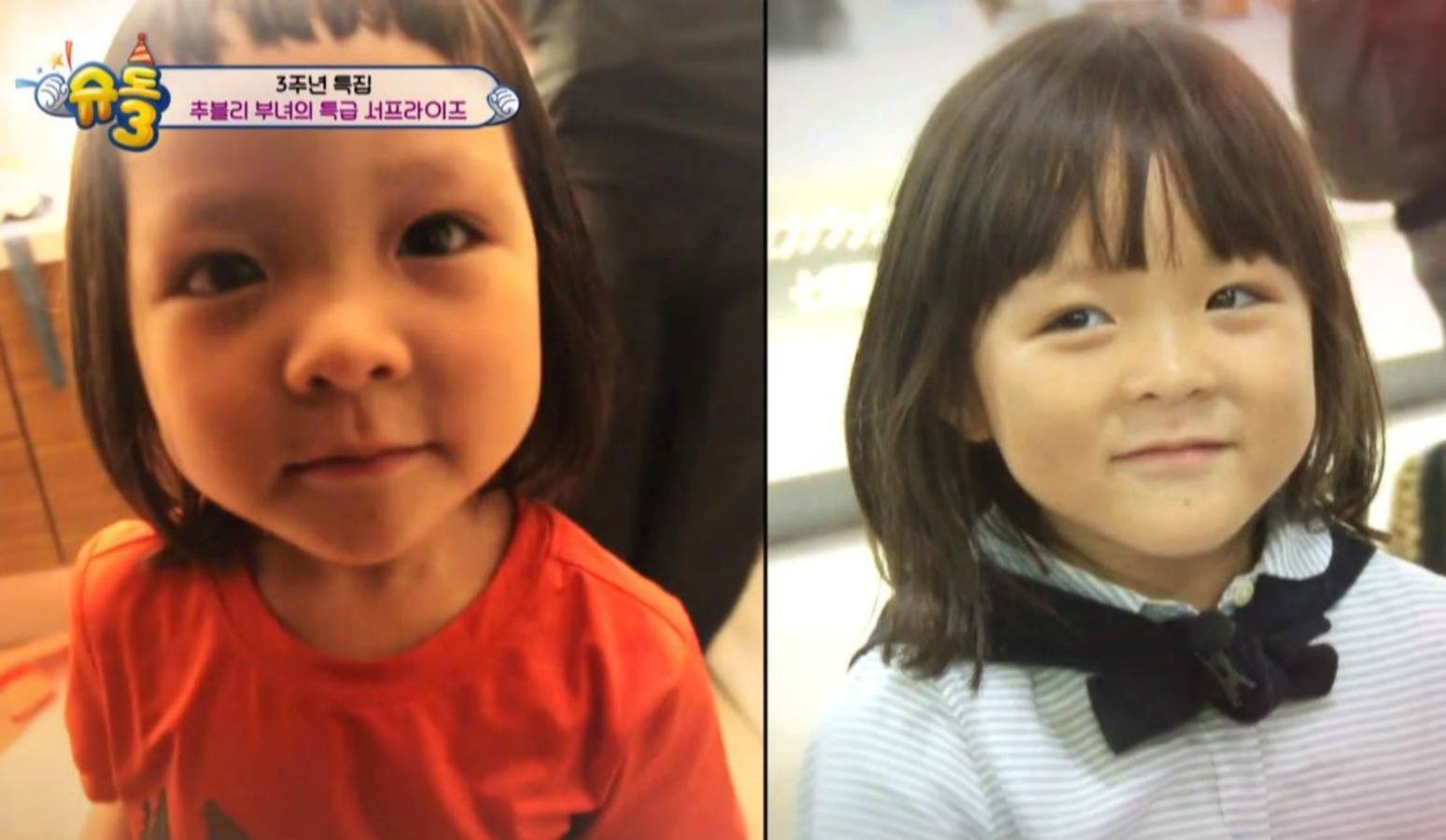 Recent photos of Choo Sarang show how fast she's growing up