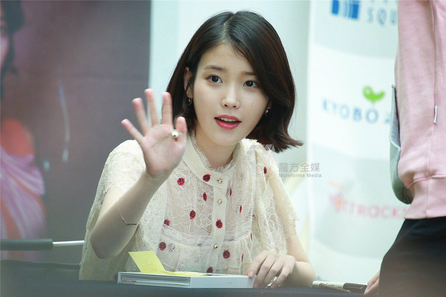 IU Promised To Meet Her Male Fan After 5 Years