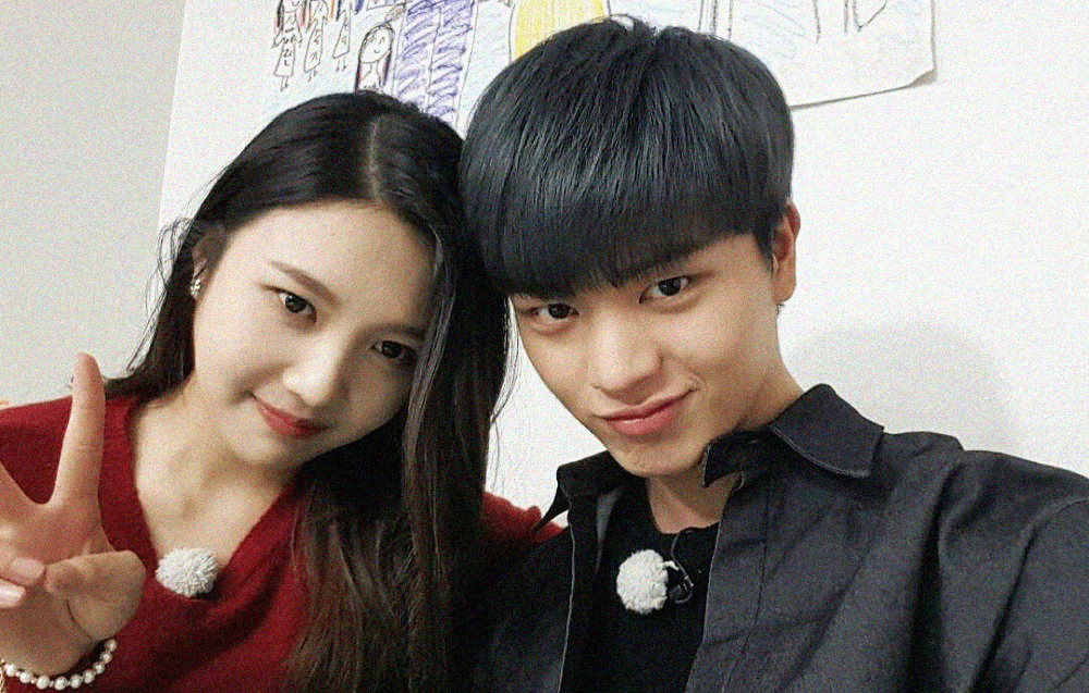 Here's Why Fans Believe Joy And Sungjae Were Truly In Love