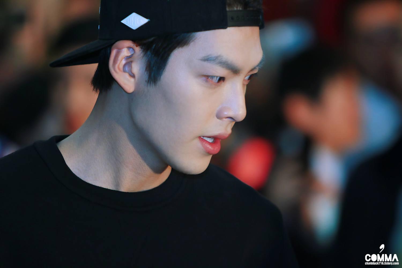 Image result for kim woo bin