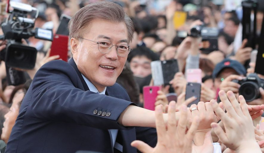 [★BREAKING] Moon Jae In Has Been Elected The President of South Korea