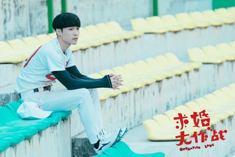 EXO Lay Spotted Rocking A Cheerleading Outfit