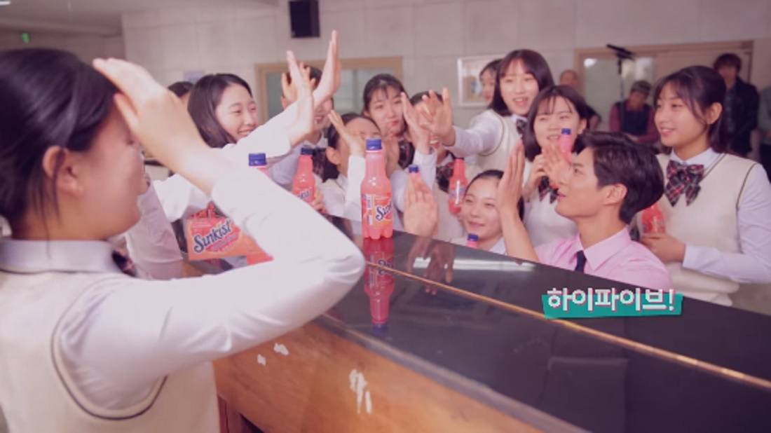 Park Bo Gum Shocked Female Students As He Pretends To Be Their Teacher