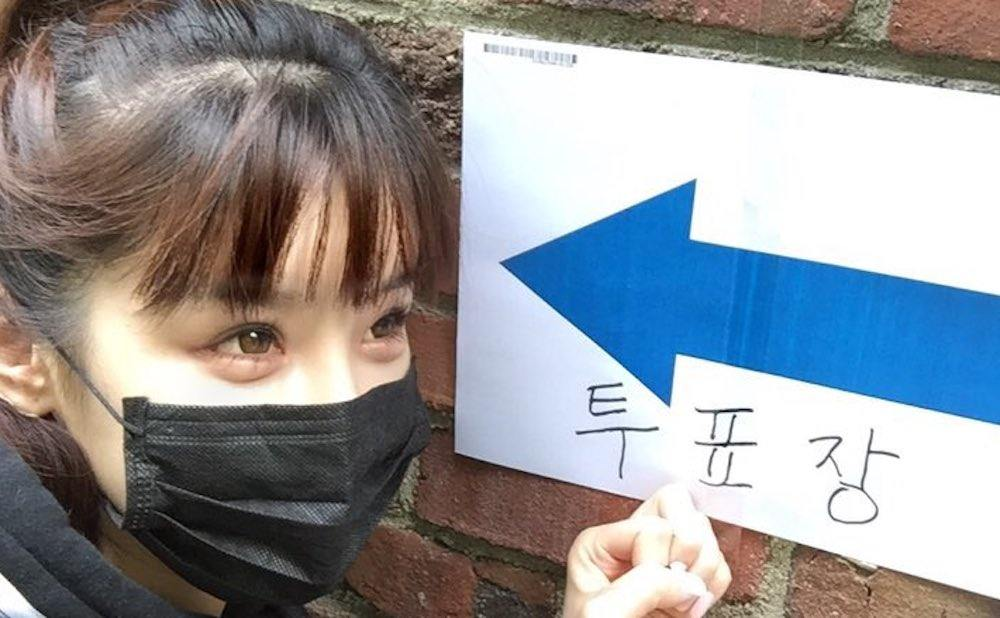 Park Bom responds to haters after being criticized for voting