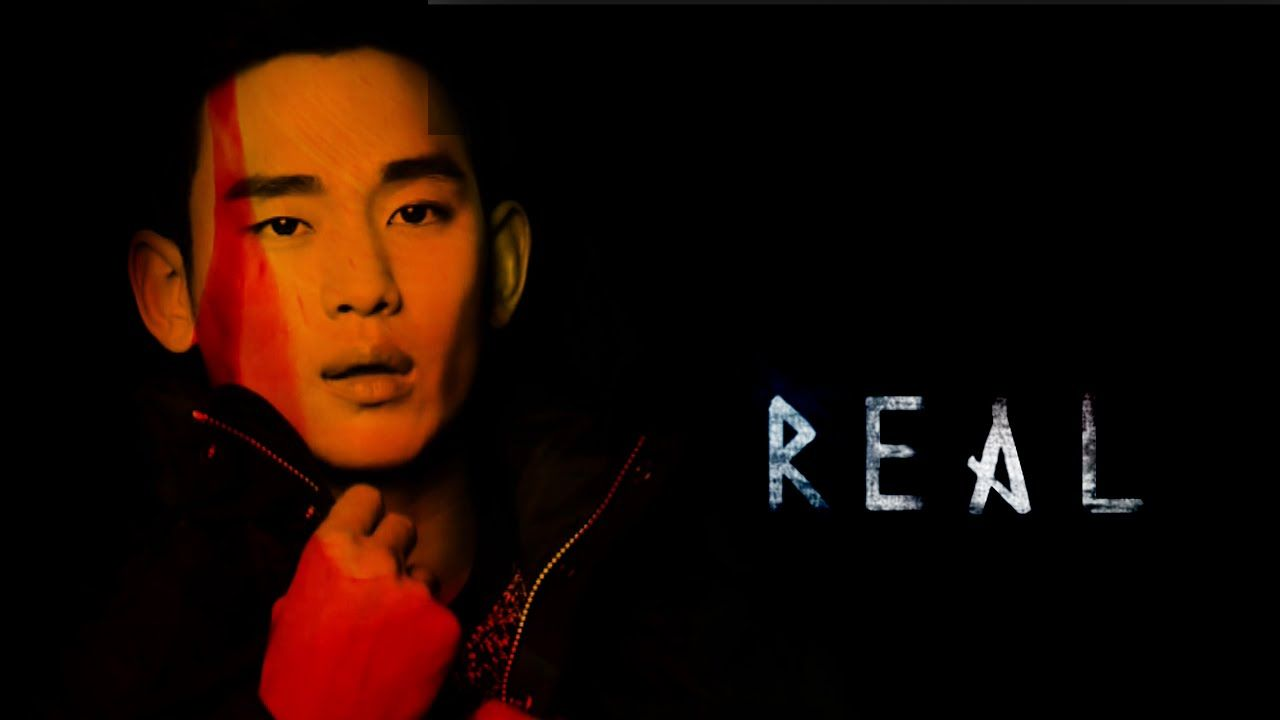 A First Look At The Movie Real Featuring Kim Soo Hyun and Sulli